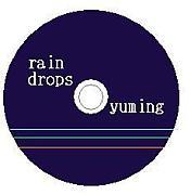 Raindropsユーミンカバー