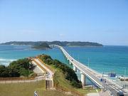 山口県の風景