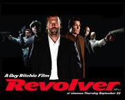 Revolver / ��ܥ�С�