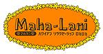 『ロミロミMaha-Lani』豊洲店