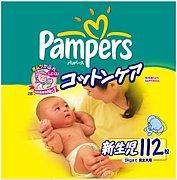 草野球チーム・久留米パンパース