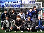 Met's Football Club
