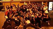 UCD Extension2010