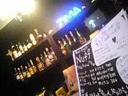 Bar Style 「Nuff」
