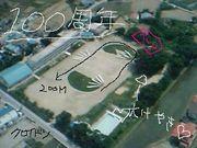 喜多方市立松山小学校