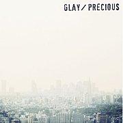 GLAY×中川翔子