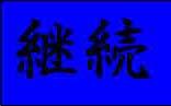 仙台電波高専ラグビー部