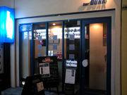 Bar DUNK(ダンク)