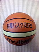 BBC〜京都バスケ同好会〜