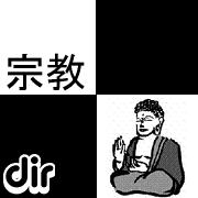 [dir] 【 宗教 】@