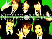 SEVENTEEN連載『NEWS no NEWS』