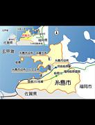 itoshima fun・糸島ファン