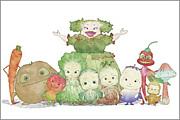 「野菜の妖精」がやっぱり好き!