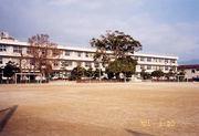 華城小学校