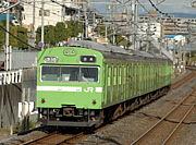 〜嵯峨野線×奈良線〜