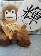 2008.3卒業 松江北4るーむ