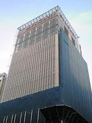 BVLGARI ブルガリ銀座タワー