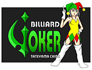 Billiard Joker