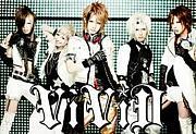 ViViD☆-関東-