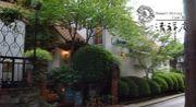 resort dining cafe bar 清祥庵