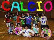 ◇Calcio◇