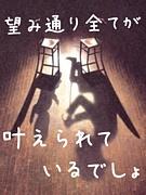 RAD会〜広島カラオケオフ会〜