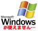 Windows���Ȥ��ޤ��󎥎���