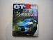 GT−R Magazine