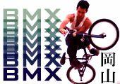 岡山BMX