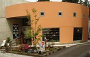 Cafe SanSalo