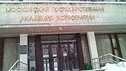 ボリショイバレエ学校
