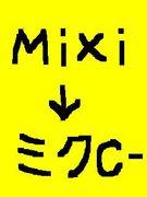 mixi→ミクC