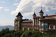 SWISS HOTEL MANAGEMENT SCHOOL