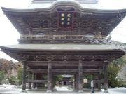 鎌倉坐禅会