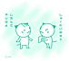 ☆就職活動支援団体oneup 2010☆