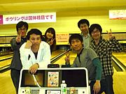 仙川Bowlers