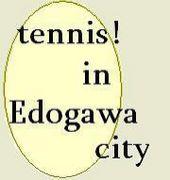 Edogawa de tennis