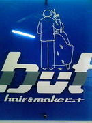 but    hair&make  ビュート