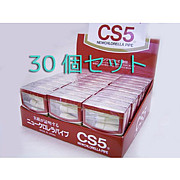 CS5愛用