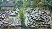 鶴丸高校46回卒(1995年卒)