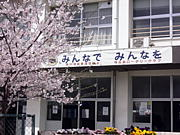衣川中学校卒業生in関東