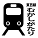 【仙台】地下鉄東西線