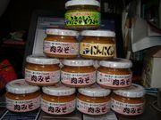 (株)会津天宝醸造・肉みそ