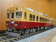 香里鉄道研究会