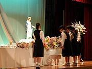 2003年和歌山信愛高校卒業生