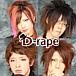 D-rape/ドレープ