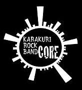 Karakuri Rock Band CORE