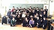 須商3年C組【H21年度卒業】
