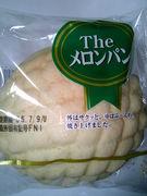 やっぱり『Theメロンパン』