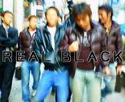 携帯小説 REAL BLACK
